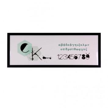 Cuadro CK negro 80x30cm con marco y cristal