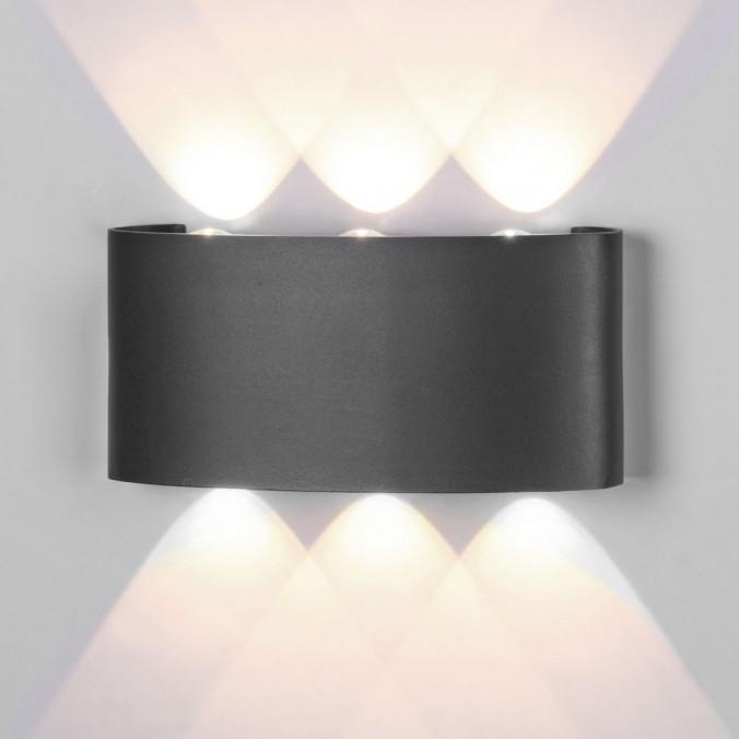 Aplique pared exterior LED serie Arcs gris