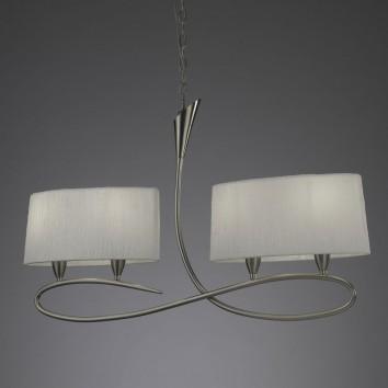 Lámpara de techo lineal 4 luces LUA niquel