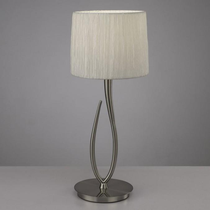 Lámpara de mesa grande LUA niquel pantalla blanca